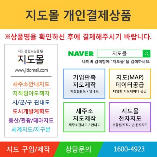 [강종철] 경상북도 해운대_ 해안선 맞춤